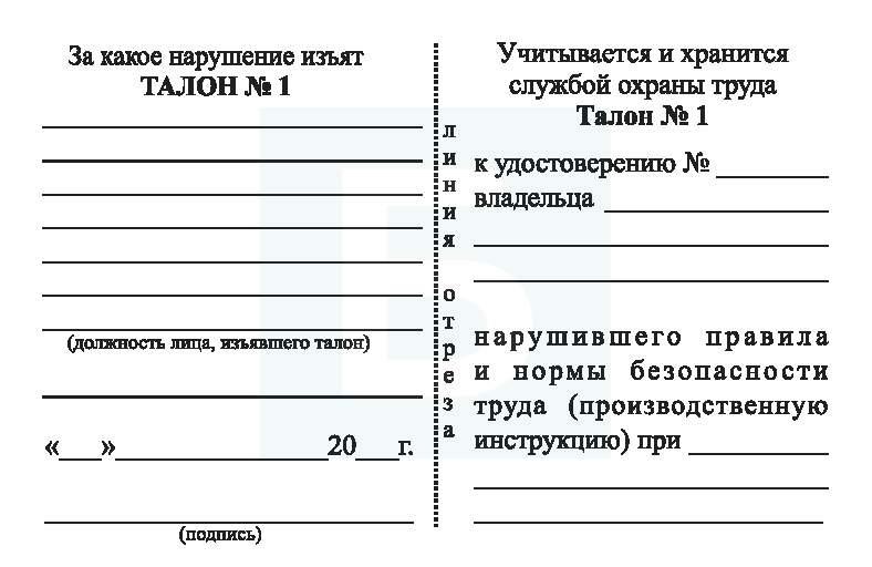 налоговая на смидович 20 б